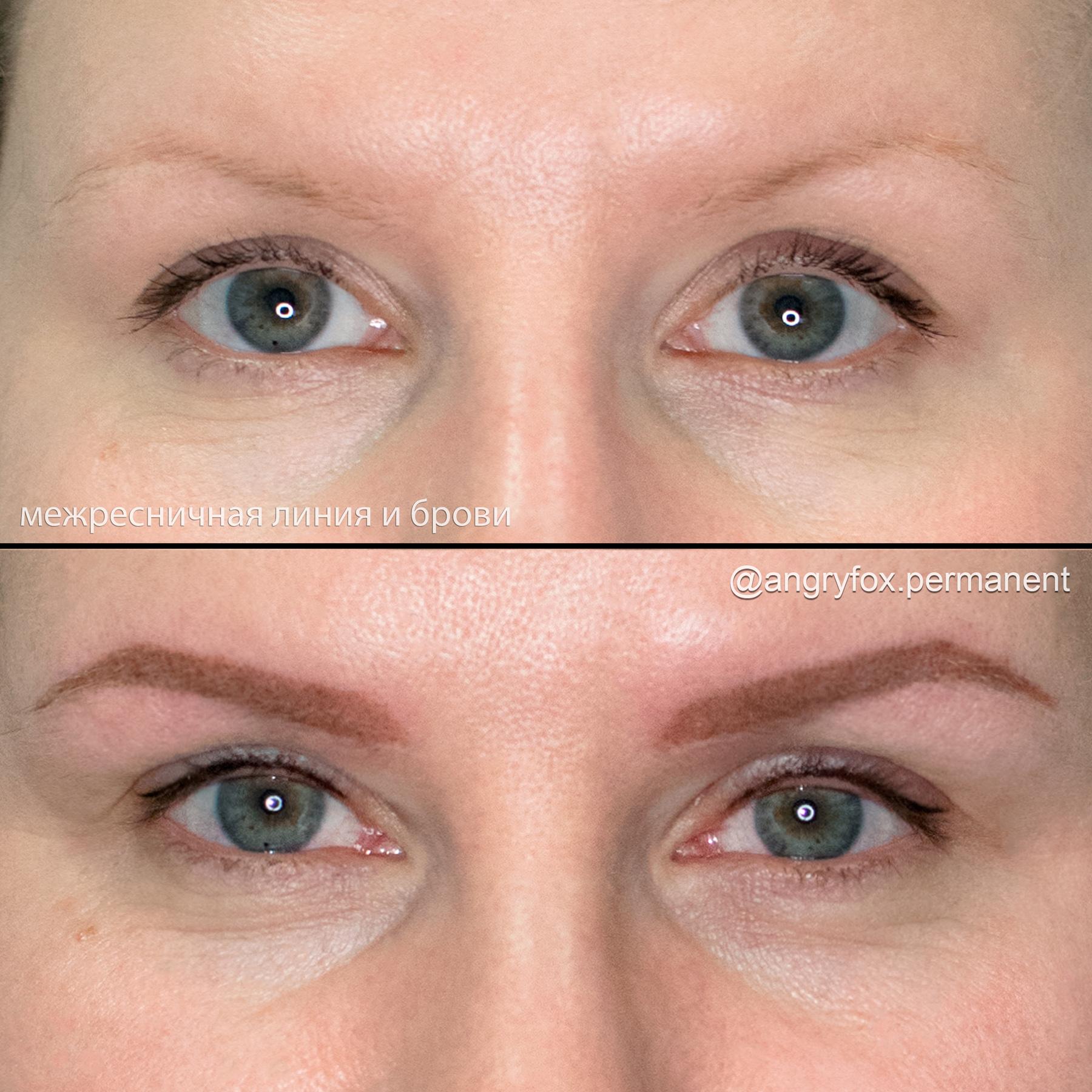 перманентный макияж, перманент, перманент глаз, татуаж глаз, веко, стрелки, межресничная линия, перманент бровей, татуаж бровей, брови, коррекция бровей, архитектура бровей