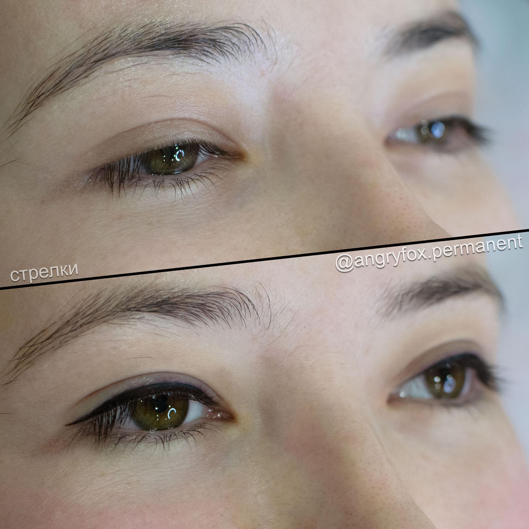 перманентный макияж, перманент, перманент глаз, татуаж глаз, веко, стрелки, межресничная линия
