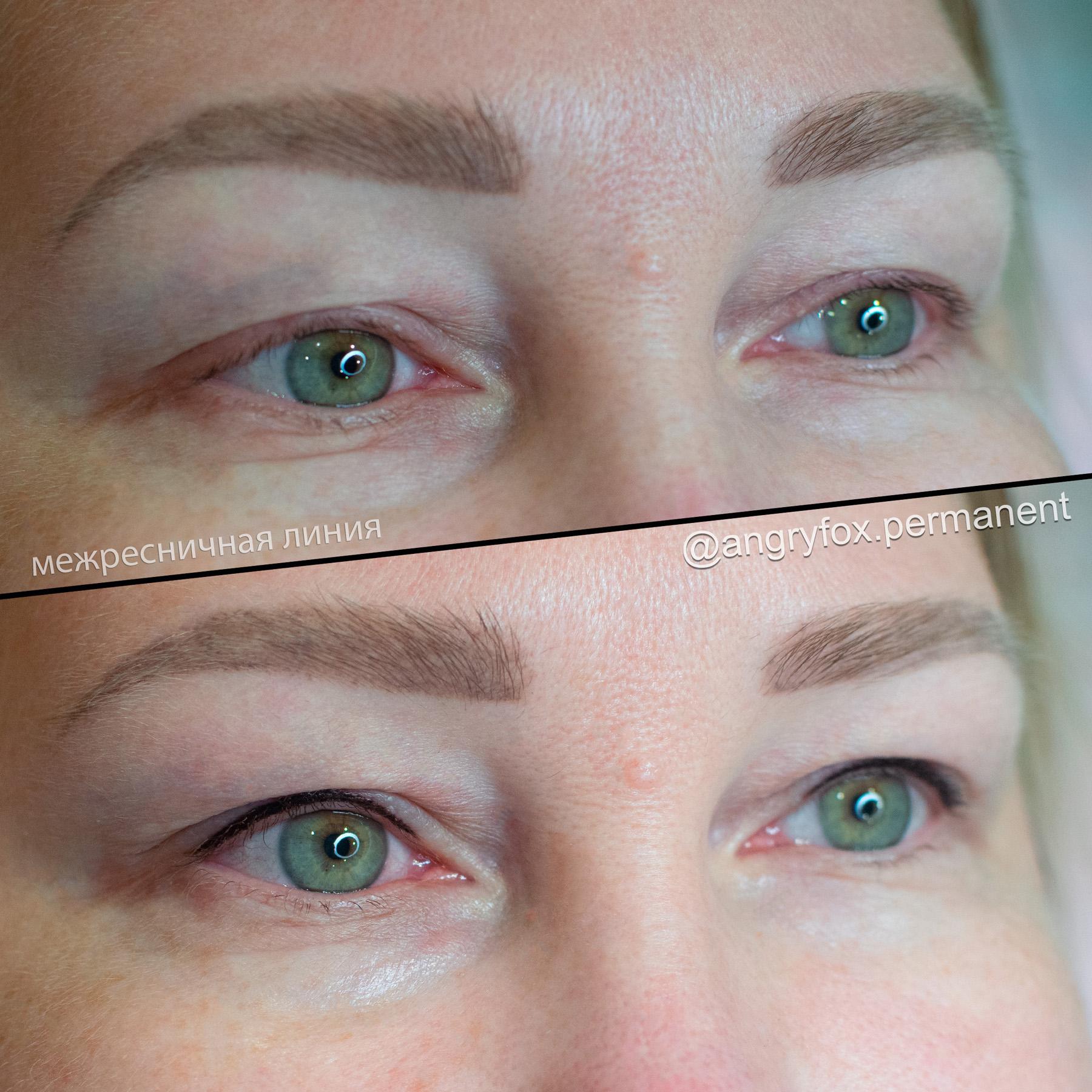 перманентный макияж, перманент, перманент глаз, татуаж глаз, веко, межресничная линия