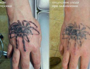 Новая и зажившая татуировка на руке без ухода